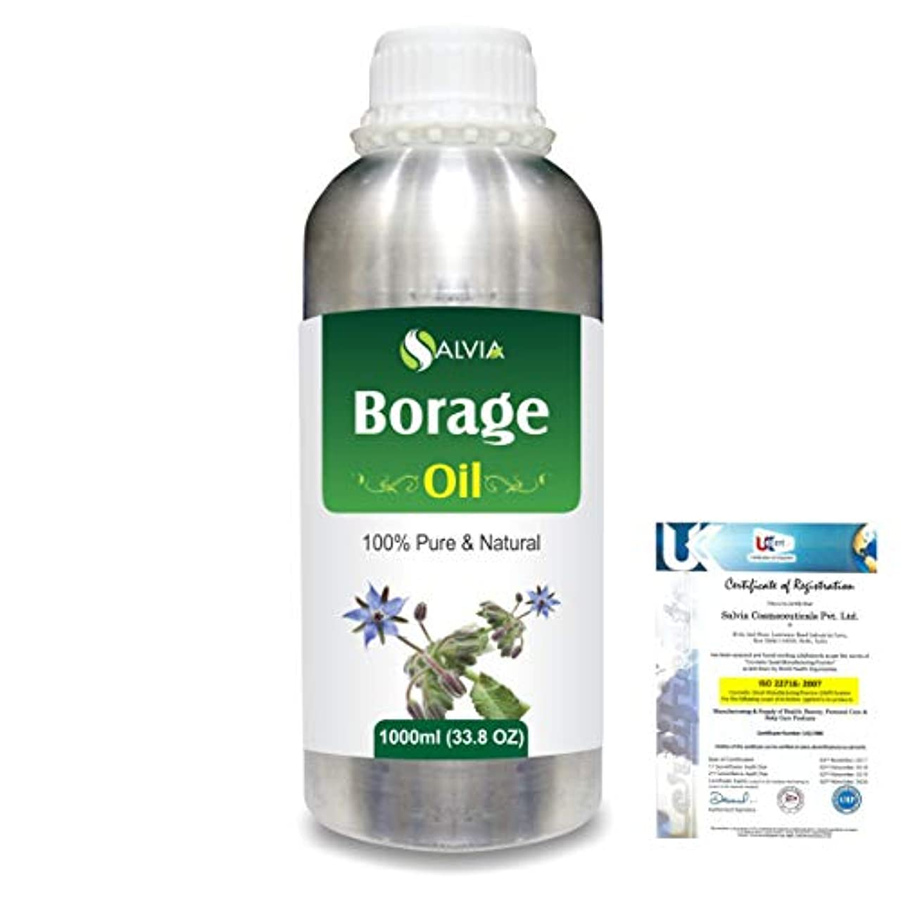 ギャザー差スクレーパーBorage (Borago officinalis) Natural Pure Undiluted Uncut Carrier Oil 1000ml/33.8 fl.oz.