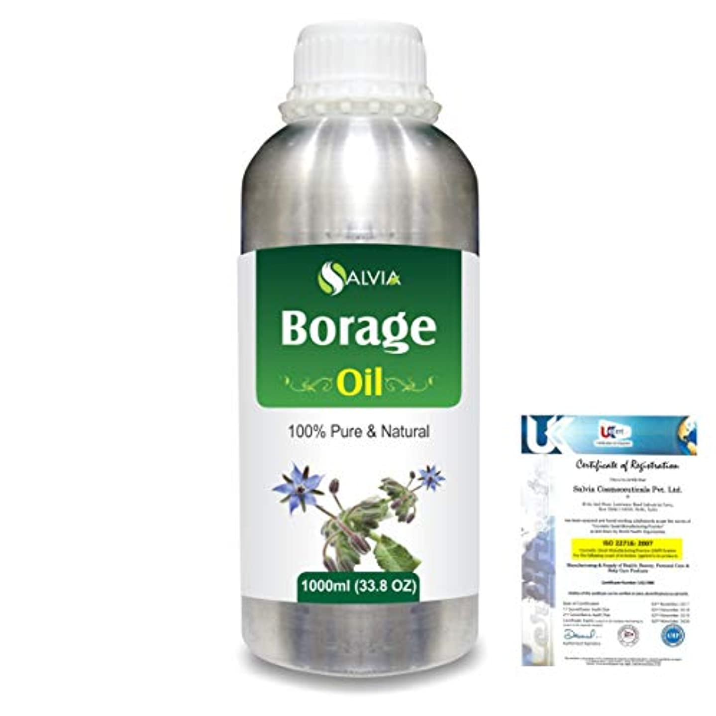 タバコレディ証拠Borage (Borago officinalis) Natural Pure Undiluted Uncut Carrier Oil 1000ml/33.8 fl.oz.