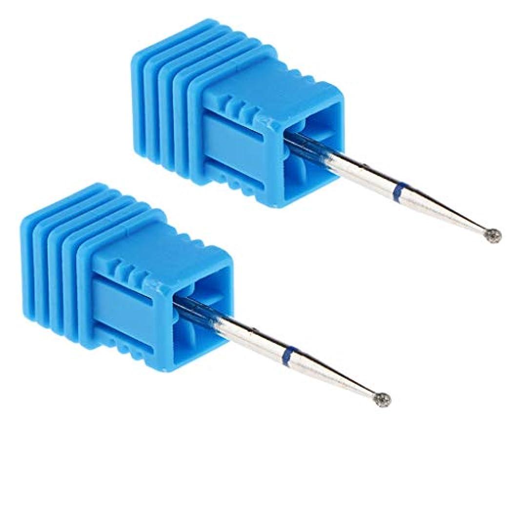 隙間純度粗いPerfeclan 陶磁器ドリルビット ネイルマシンビット 研削ネイル ネイルドリルビット ネイルマシーン用ビット 2個入