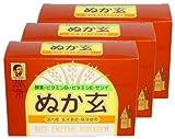 ぬか玄(粉末)【3箱セット】杉食