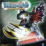 デジモンワールド「デジタルカードバトル」 ― オリジナル・サウンドトラック
