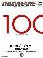 Tronware (Vol.100)