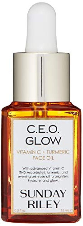 偽善考えたロマンスSunday Riley Vitamin C + Turmeric 15ml サンデーライリー ビタミンC ターメリック フェイスオイル