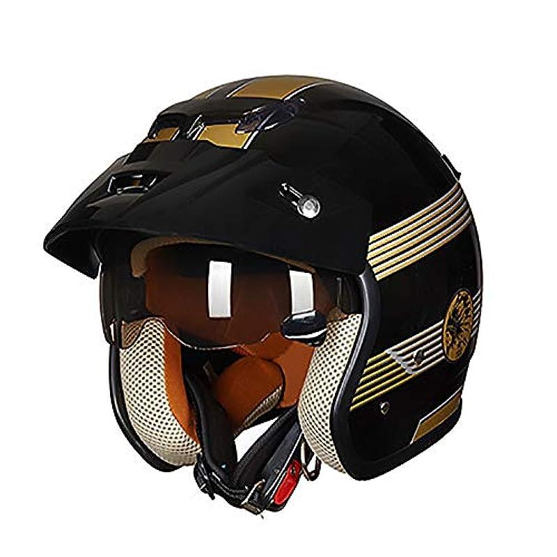 ひいきにする恥ずかしい川ETH 電気自動車のオートバイのヘルメットの自転車のマウンテンバイクのヘルメットの屋外の乗馬装置に乗っている明るい黒の金のABS大人の自転車のヘルメット 保護 (Size : XL)
