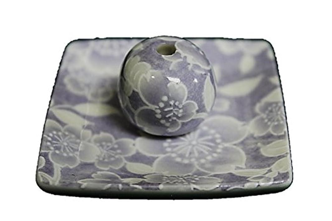バイアス瞑想的異常な桜友禅 (紫) 小角皿 お香立て 陶器 ACSWEBSHOPオリジナル