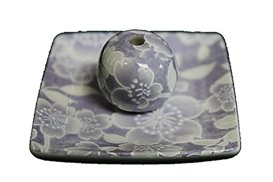 ゲージ商標乳製品桜友禅 (紫) 小角皿 お香立て 陶器 ACSWEBSHOPオリジナル