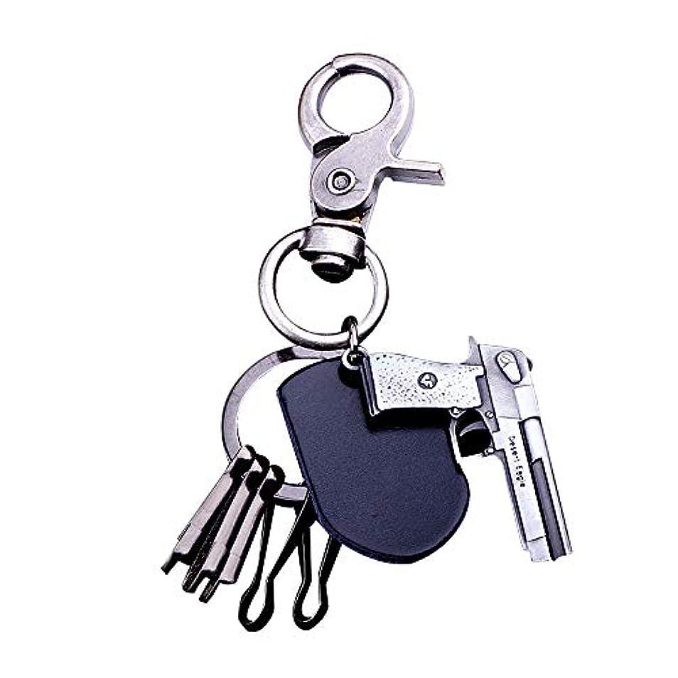 カスケード来て出発Goodjobb 金属パターンのキーホルダー\携帯用革キーホルダーのペンダント小道具の記念品の世帯の銀製の創造とのキーホルダー
