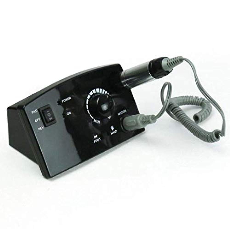 ネイルマシン 卓上式 電動 プロ セルフ 正逆回転 ジェルネイルオフ ネイルケア道具 ネイルドリル ネイルマシーン 爪手入れツール 3万回転/分,Black