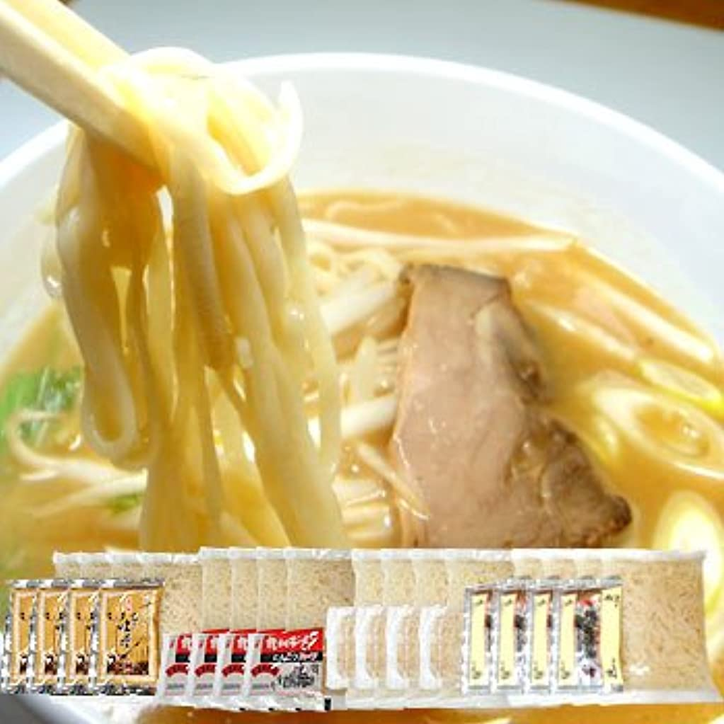 土メンダシティ一握りこんにゃくラーメン4味16食 (味噌4、醤油4、塩4、豚骨4)【ダイエット】【ヌードル】【麺】【コラーゲン配合選べるセット】