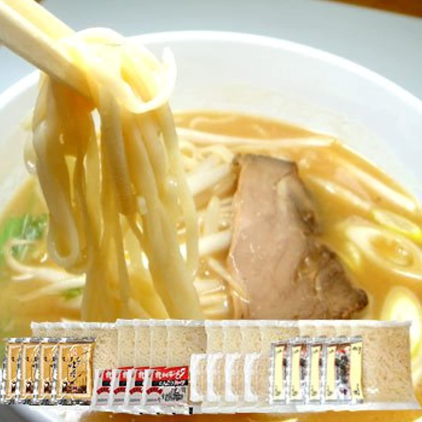 優先権酸っぱいとティームこんにゃくラーメン4味16食 (味噌4、醤油4、塩4、豚骨4)【ダイエット】【ヌードル】【麺】【コラーゲン配合選べるセット】