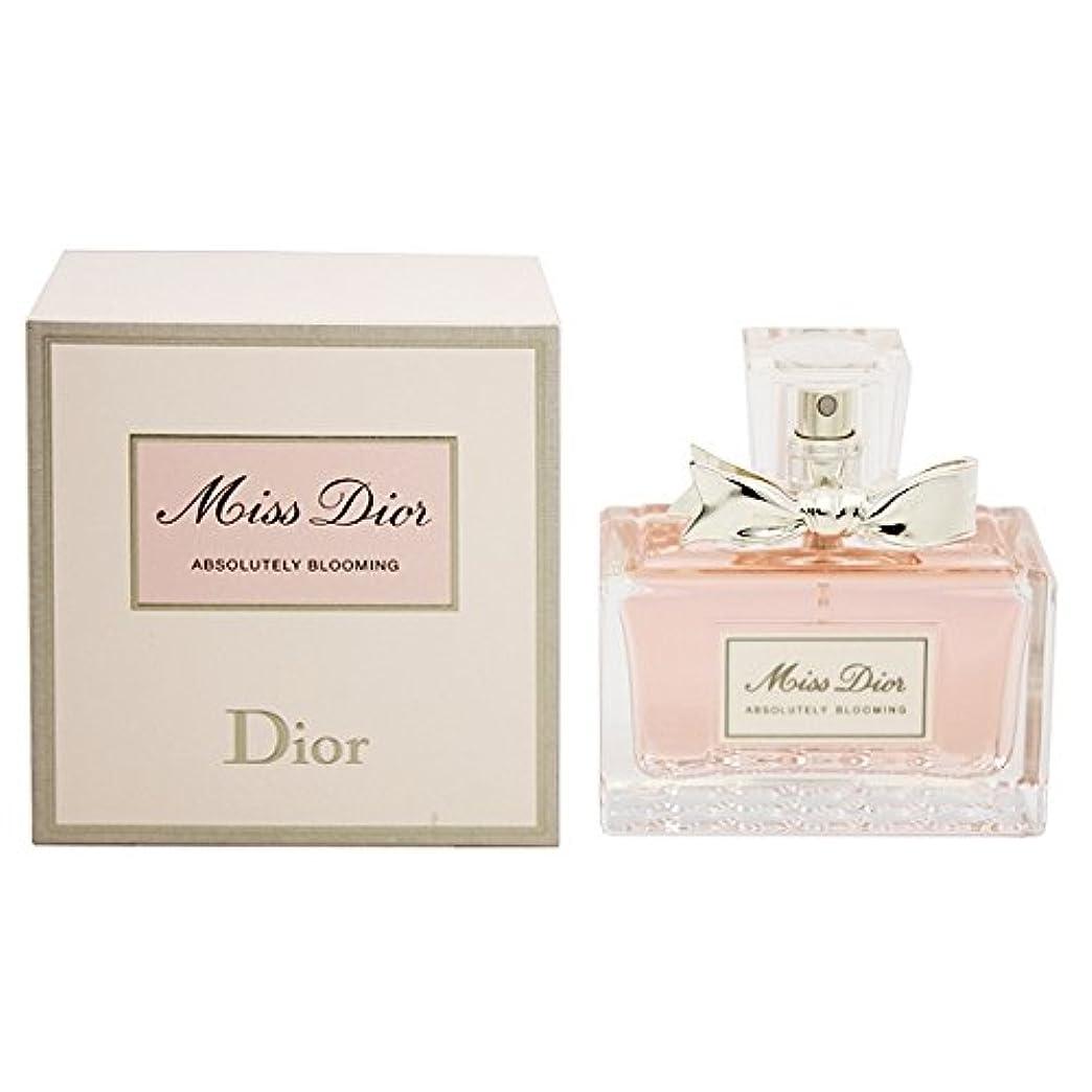 許さない再発するに頼るクリスチャン ディオール(Christian Dior) ミス ディオール アブソリュートリー ブルーミング 50ml[並行輸入品]
