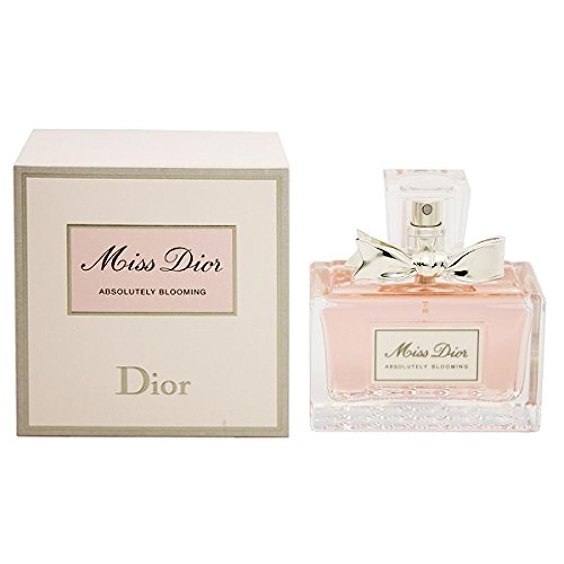 口チケットパイプクリスチャン ディオール(Christian Dior) ミス ディオール アブソリュートリー ブルーミング 50ml[並行輸入品]
