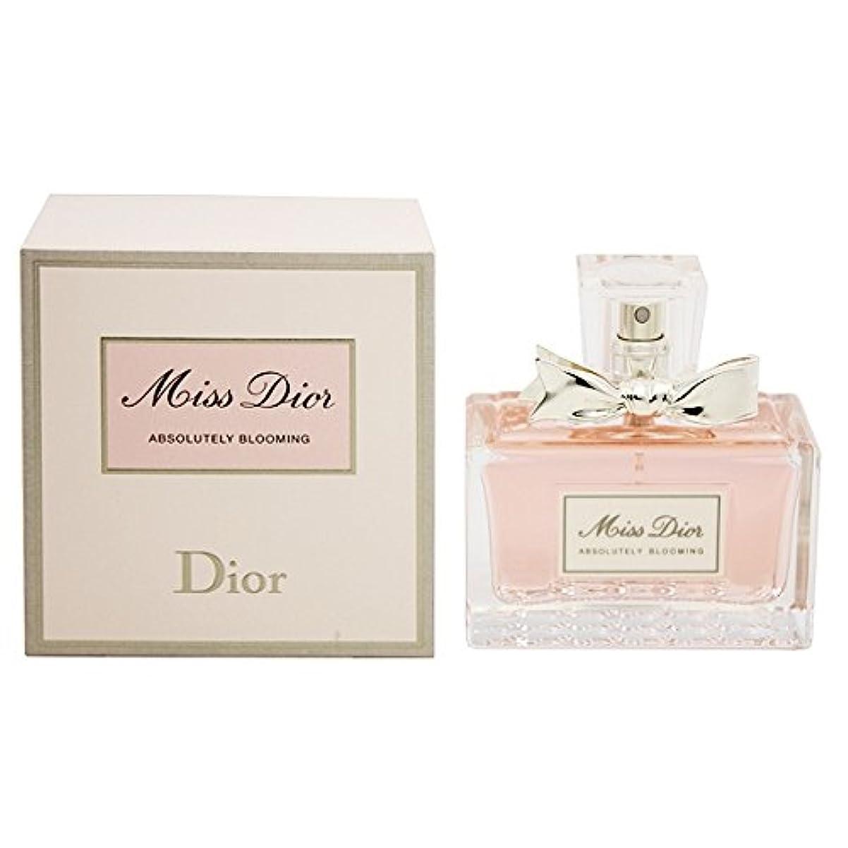 ダメージ哲学博士でクリスチャン ディオール(Christian Dior) ミス ディオール アブソリュートリー ブルーミング 50ml[並行輸入品]