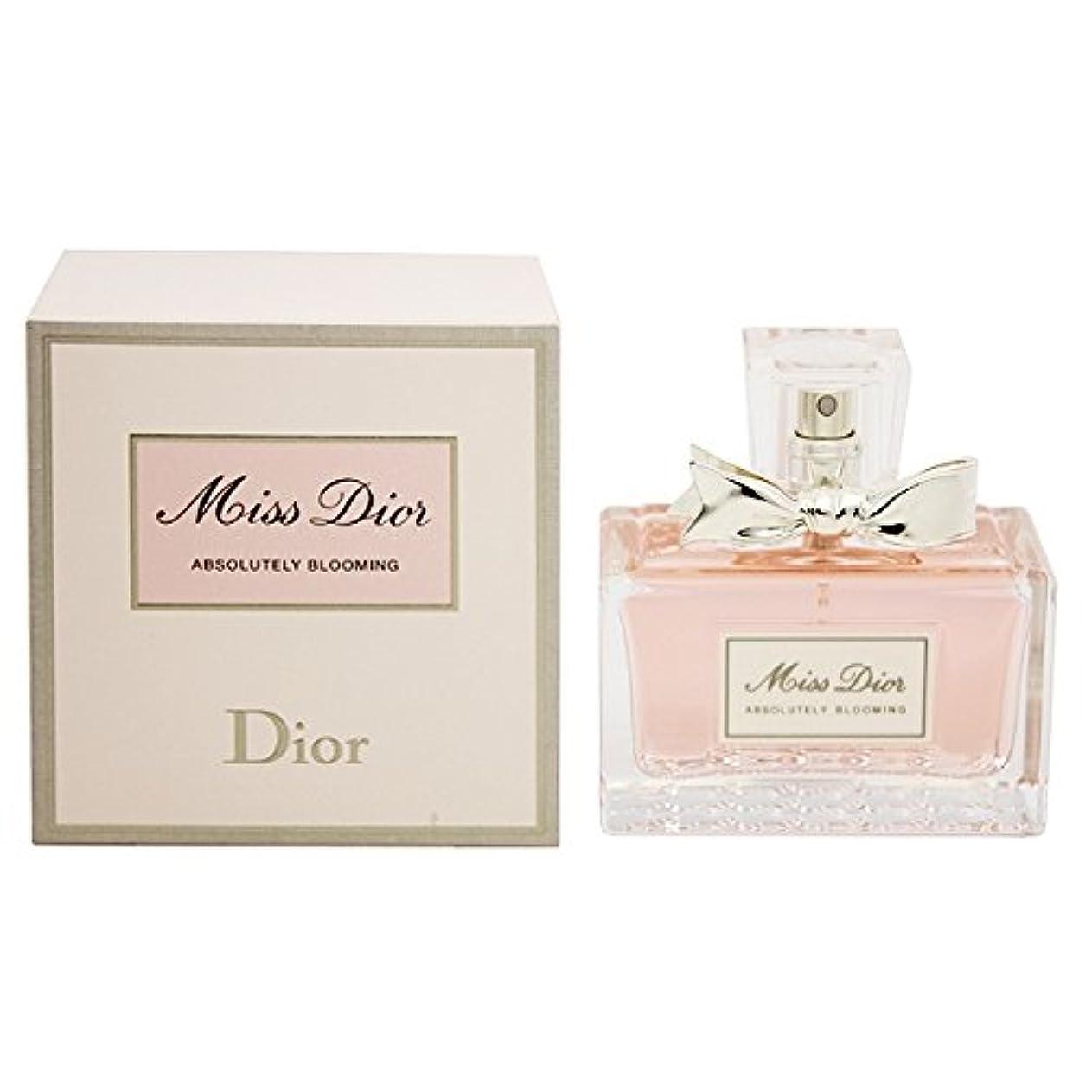 攻撃不良品予言するクリスチャン ディオール(Christian Dior) ミス ディオール アブソリュートリー ブルーミング 50ml[並行輸入品]