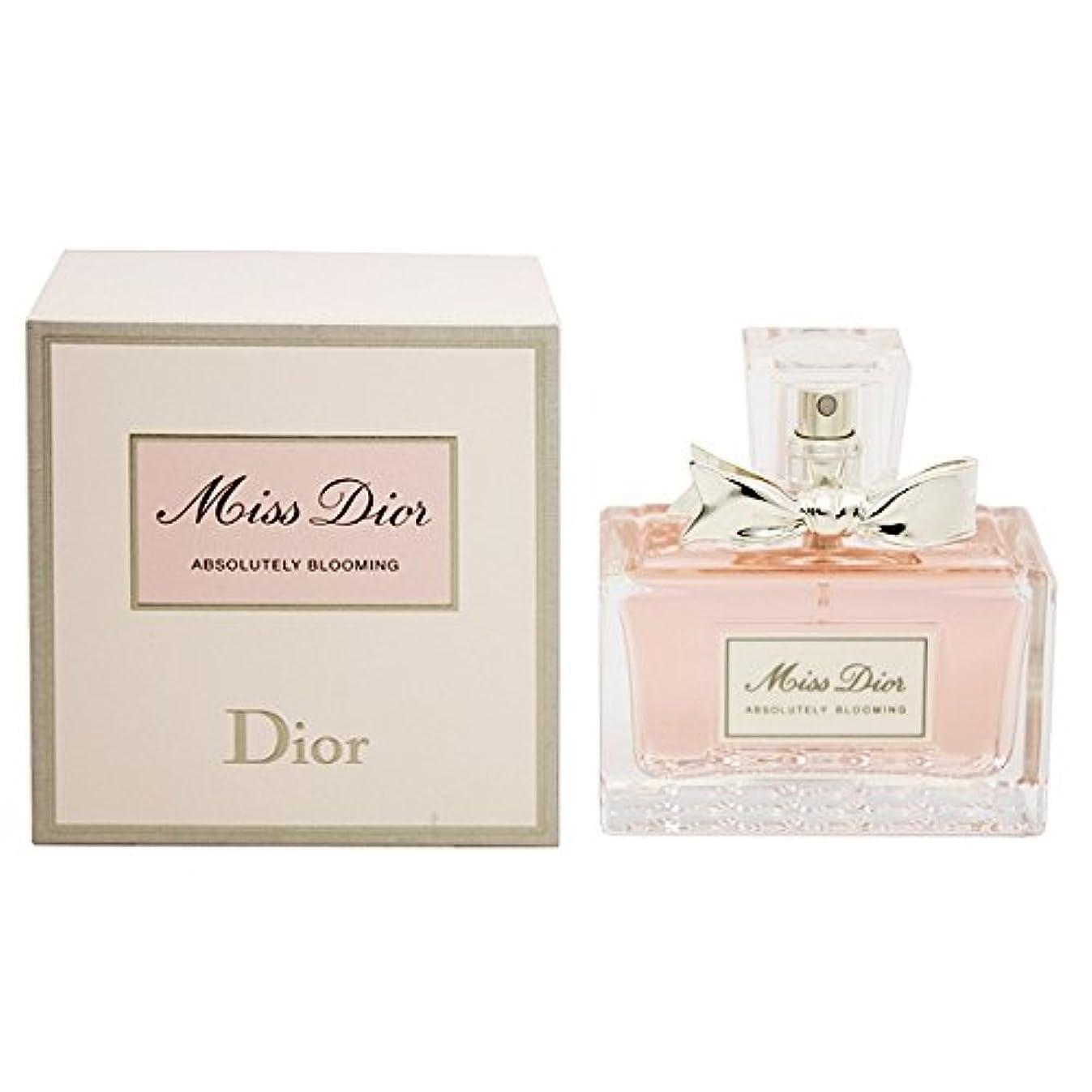 時刻表クラウン潜在的なクリスチャン ディオール(Christian Dior) ミス ディオール アブソリュートリー ブルーミング 50ml[並行輸入品]