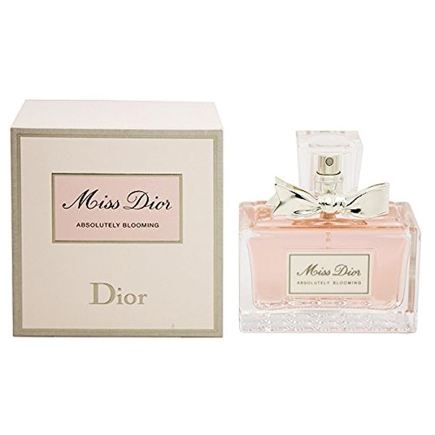 輸送制限された市民権クリスチャン ディオール(Christian Dior) ミス ディオール アブソリュートリー ブルーミング 50ml[並行輸入品]