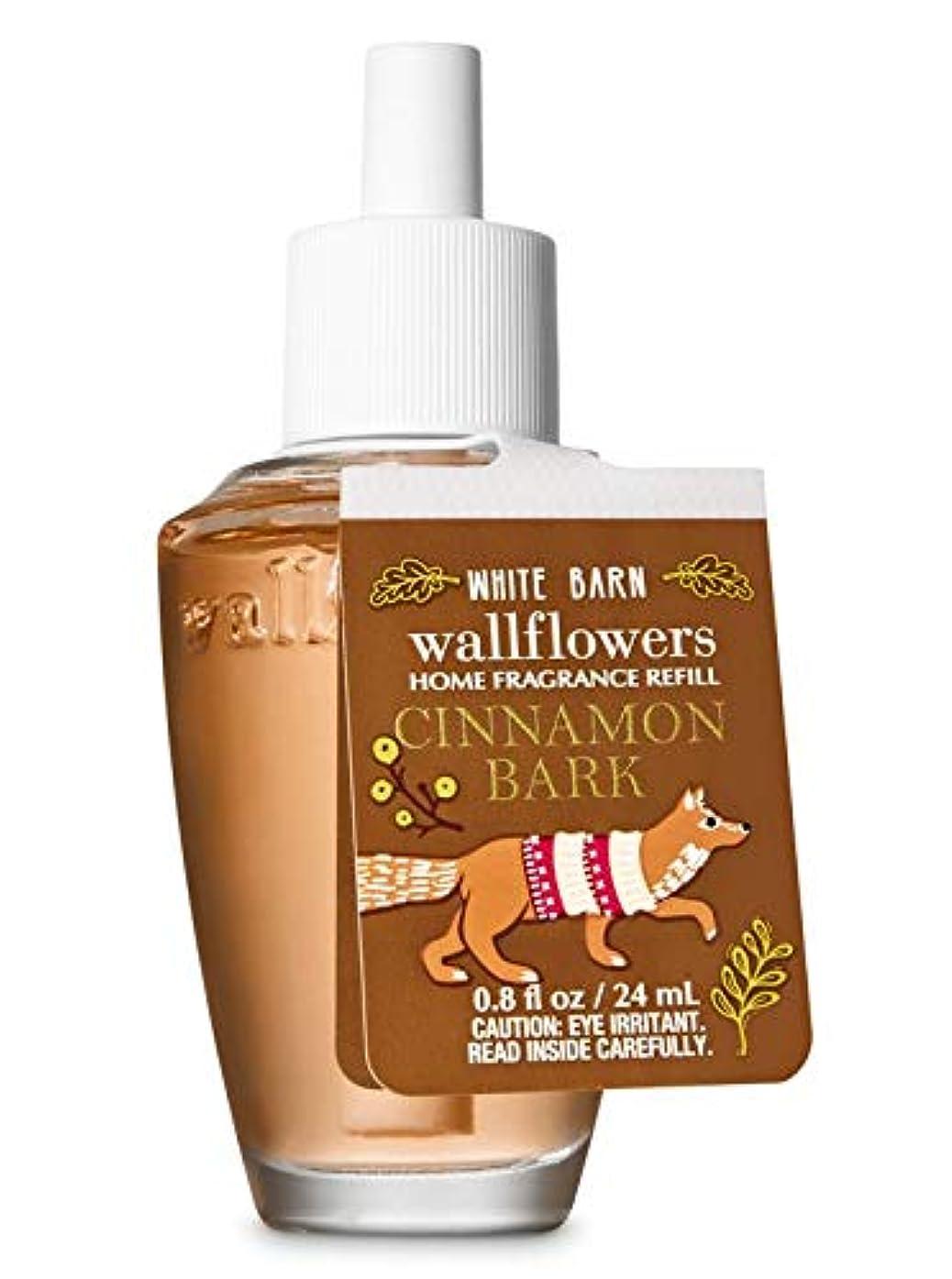 財団大騒ぎ審判【Bath&Body Works/バス&ボディワークス】 ルームフレグランス 詰替えリフィル シナモンバーク Wallflowers Home Fragrance Refill Cinnamon Bark [並行輸入品]