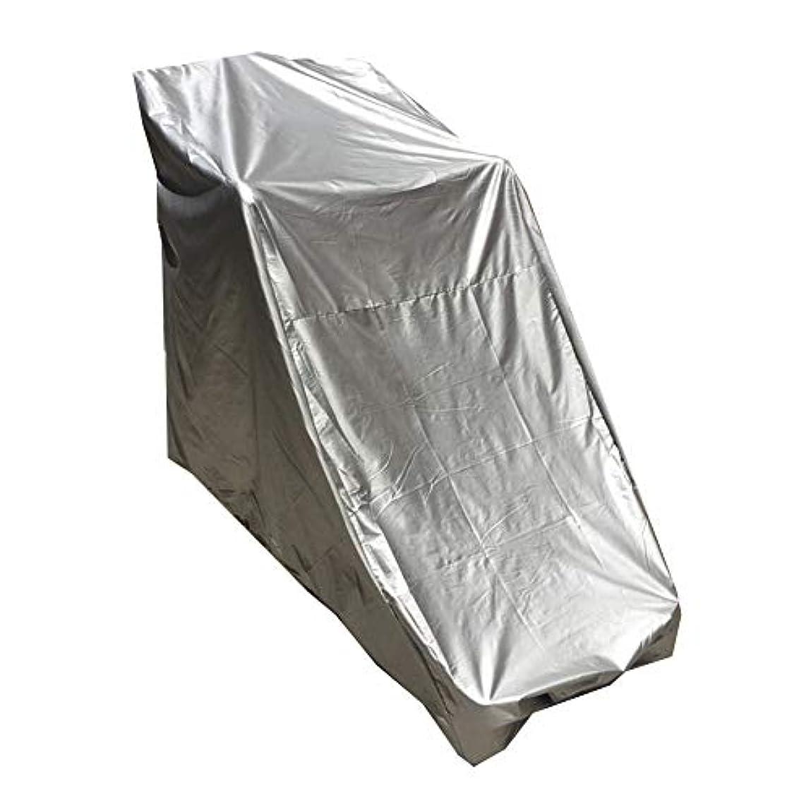 アルコール収束ポンドダストカバー - トレッドミルカバーダストカバー家庭日保護雨フォーシーズンユニバーサル屋外用家具保護カバー(3サイズ) 分離ダスト (色 : B, サイズ さいず : 165x75x135cm)