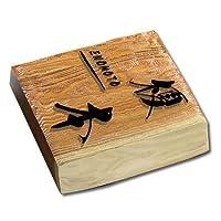 書体が選べる 30mm厚 高級銘木イチイ耳付き木製表札 i30-180u-m 浮き彫り 職人手作り