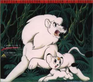 手塚治虫生誕70周年記念特別企画 ジャングル大帝 1965-66 TVオリジナル・サウンドトラック