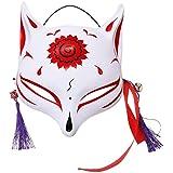 7Queen Fox Mask for Adults and Kids, Japanese Kabuki Kitsune Masks for Men Women Cosplay