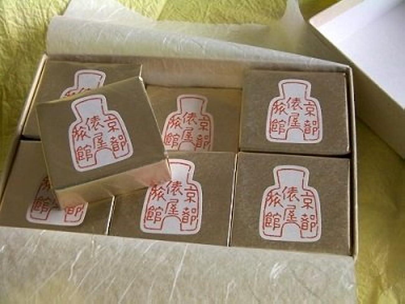 お茶サイバースペース不十分俵屋旅館 俵屋の石鹸 12個入り 【ギフト包装&紙袋付き】 製造元:松山油脂 通販