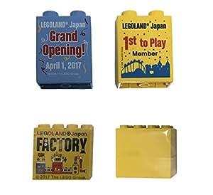 レゴランドジャパン 非売品 限定ブロック 4点セット 年間パス購入者限定 未印刷