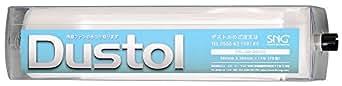DUSTOL 制御盤フィルター 本体(ホルダー付) 200㎜×200㎜×14m 70枚