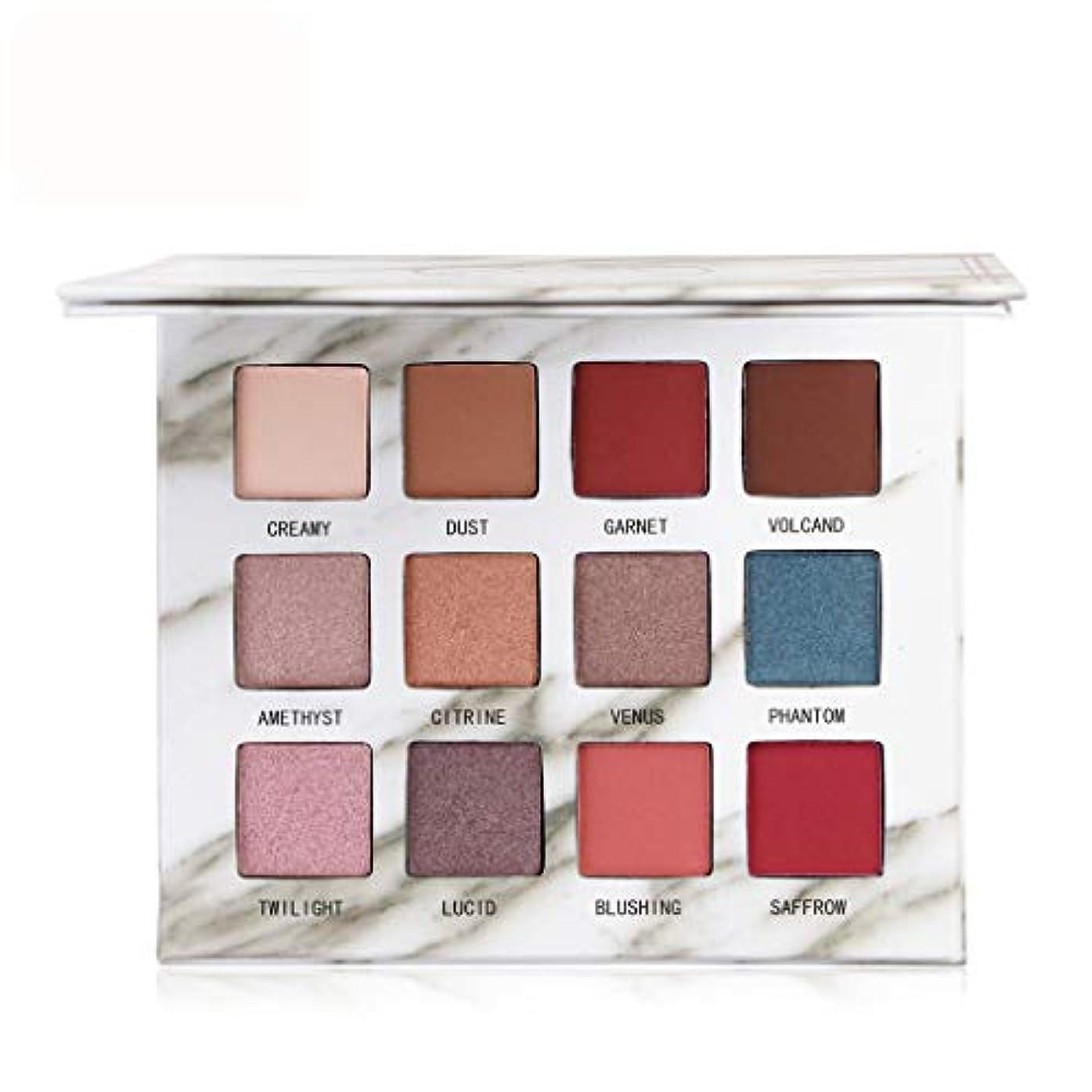 ケージ時刻表石のMAGEFYメイクアイシャドウアイシャドウパレット化粧品セットアイシャドウ12色