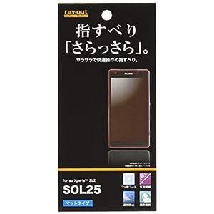 レイ・アウト Xperia ZL2 SOL25...の関連商品8