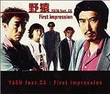 First impression/泳げない魚/TODAY