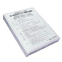 ケーエムクリーン KMC-500 業務用 パーツ洗浄剤 粉末タイプ アルカリ洗浄剤