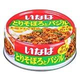 いなば食品 とりそぼろとバジル(ガパオ) 75g缶詰 12個