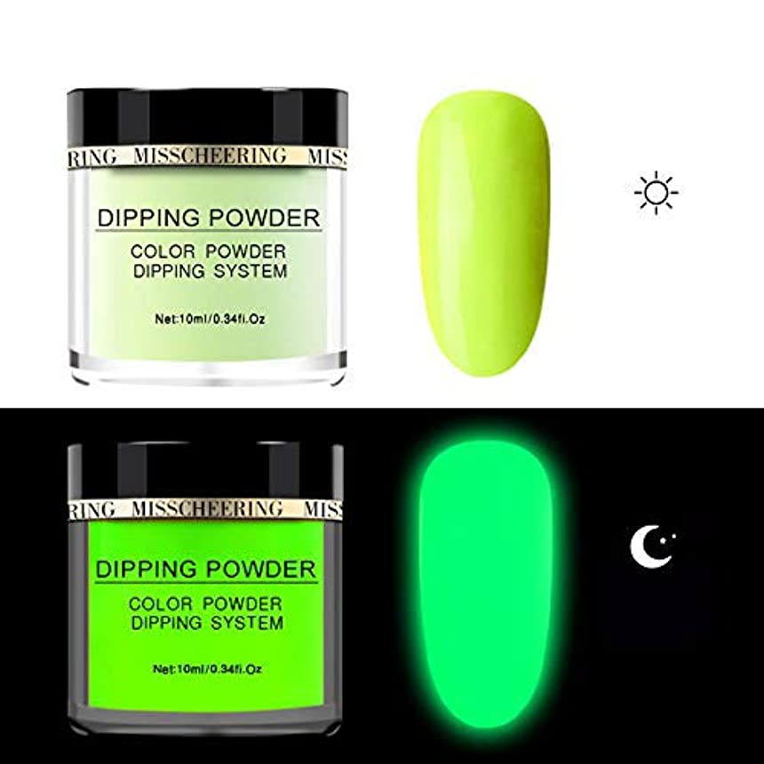 ラップトップ醸造所見分ける10ml Luminous Nail Powder Fluorescent Art Pigment Dipping Glitter Decoration Natural Dry NO Lamp Cure Long Last