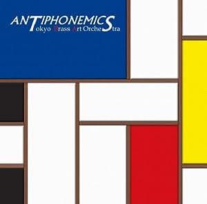 ANTIPHONEMICS(アンティフォネミクス)