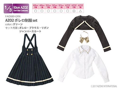 48/50cm用 AZO2 ボレロ制服セット グリーン(ドール用衣装)