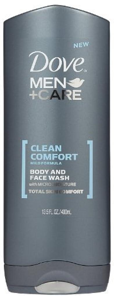 暖炉神秘的な予防接種するDove Men +Care Body and Face Wash - Ultra Rich Velvet - 13.5 oz by Dove [並行輸入品]
