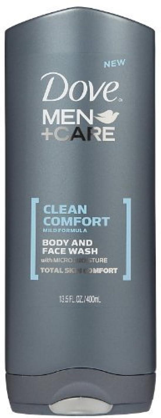 道徳脇に開発Dove Men +Care Body and Face Wash - Ultra Rich Velvet - 13.5 oz by Dove [並行輸入品]