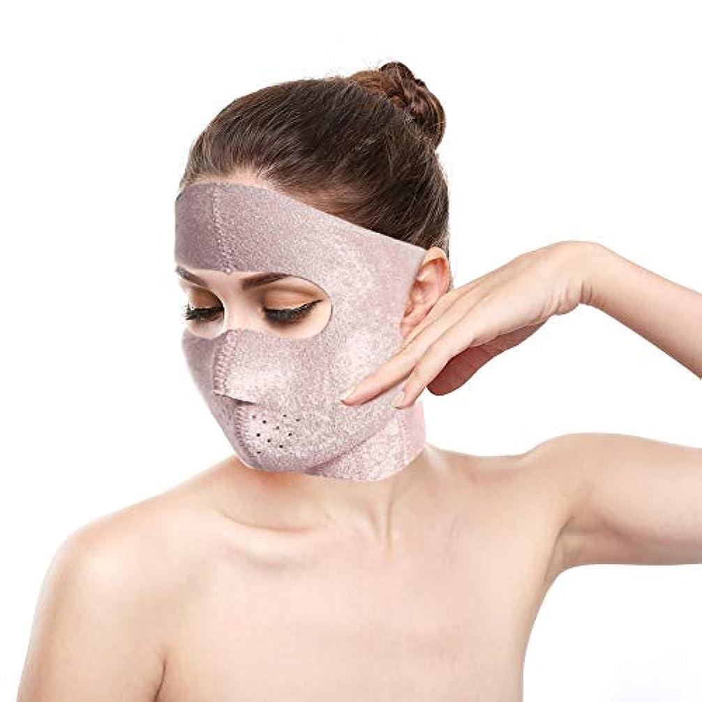 ナプキン練る誕生Semmeフェイスリフティング痩身マスクフルカバレッジ包帯減少フェイシャルダブルチンケア減量美容ベルト