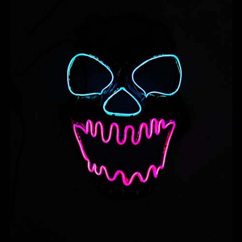 脚連続した船尾火炎 汕頭 イルミネーション LED マスク 2個 ハロウィン EL イルミネーション マスク バー パーティー フェスティバル プロム プロップ MAG.AL