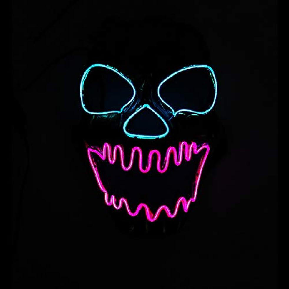恵みノイズ合法火炎 汕頭 イルミネーション LED マスク 2個 ハロウィン EL イルミネーション マスク バー パーティー フェスティバル プロム プロップ MAG.AL