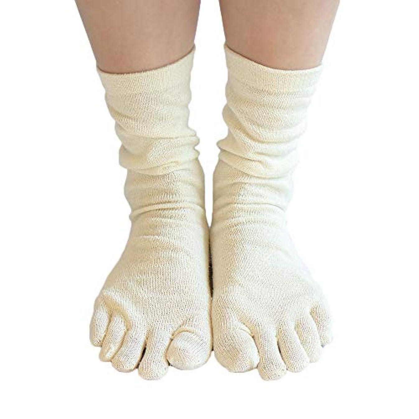 小学生指定絡み合いシルク 100% 五本指 ソックス 3足セット かかとあり 上質な絹紡糸と紬糸ブレンドした絹糸を100%使用した薄手靴下 重ね履きのインナーソックスや冷えとりに