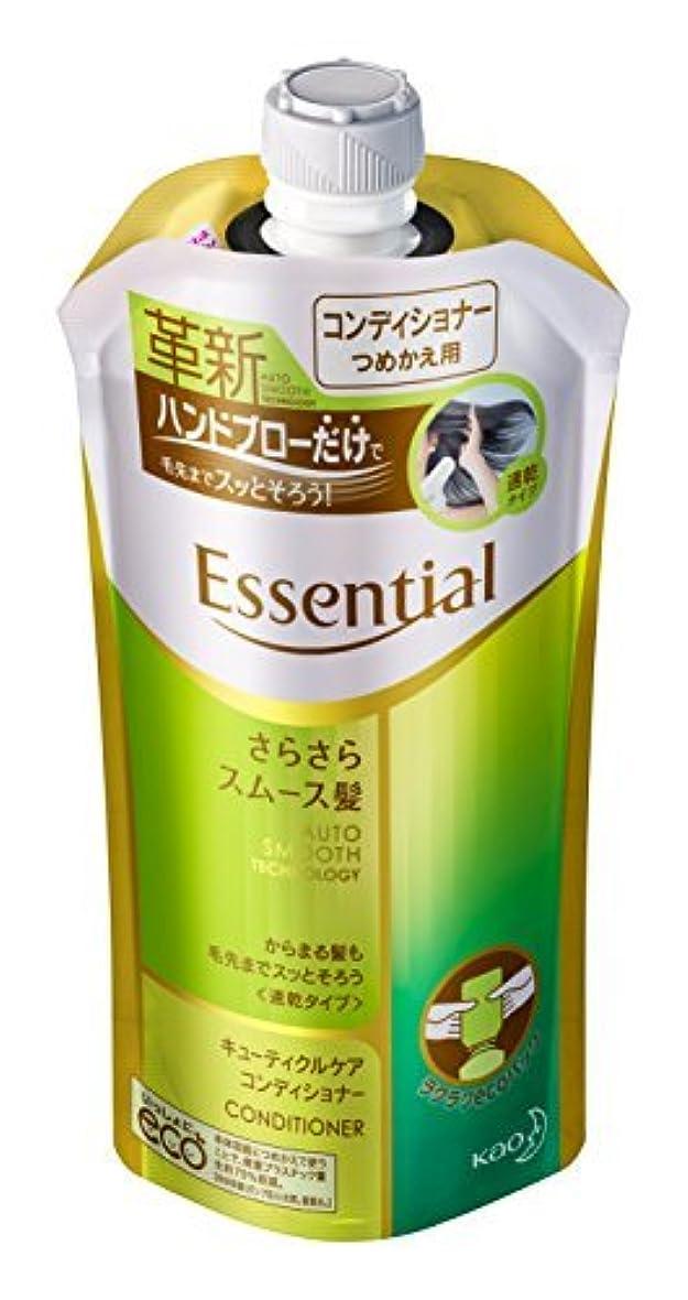 運命的なガスしゃがむエッセンシャル コンディショナー さらさらスムース髪 つめかえ用 340ml Japan