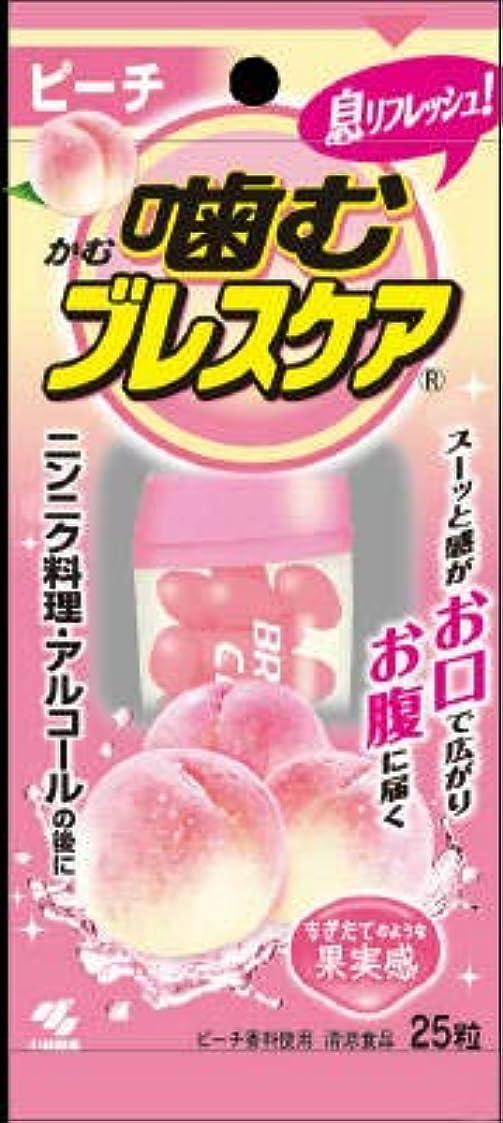 機関車探偵シルク【まとめ買い】噛むブレスケアピーチ 25粒 ×6個