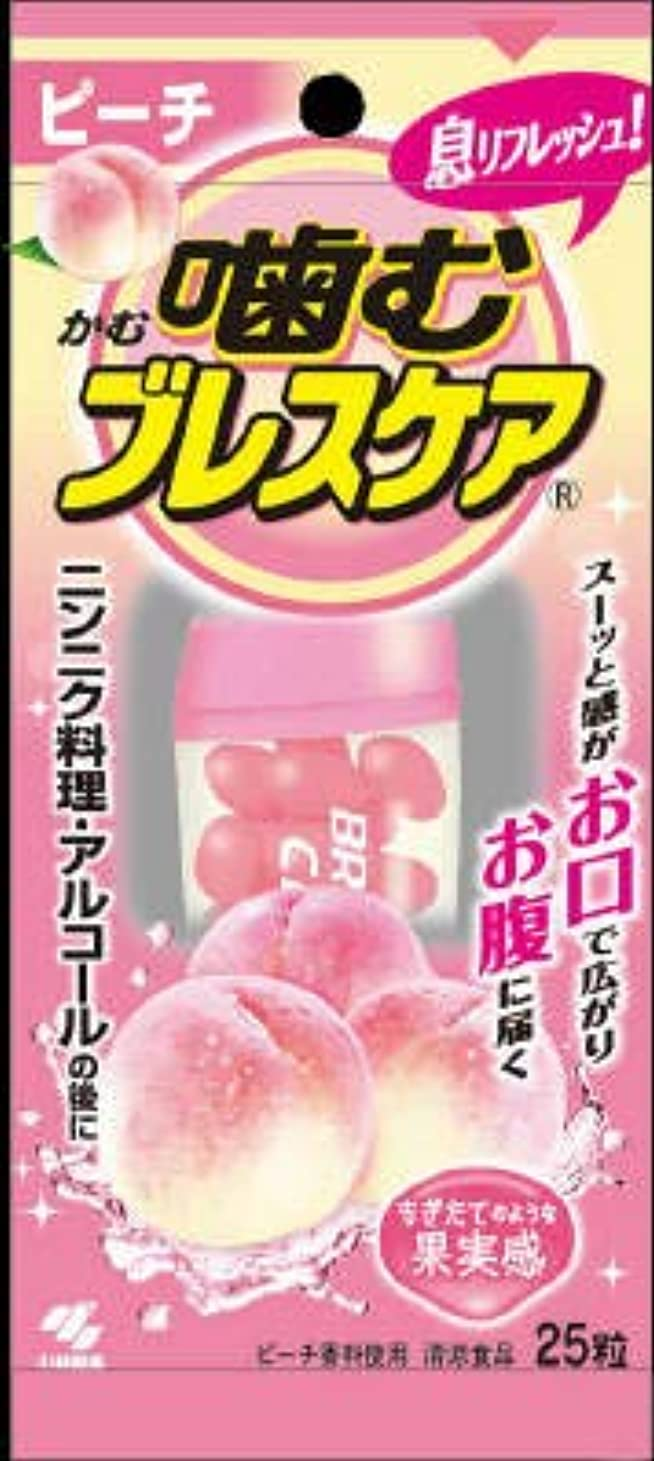 ヘビー申込みブラウザ【まとめ買い】噛むブレスケアピーチ 25粒 ×6個