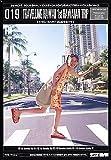 DEX-H 019 Travelling Hawaii 1st Hawaiian Trip