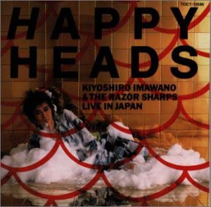 HAPPY HEADS LIVE IN JAPAN