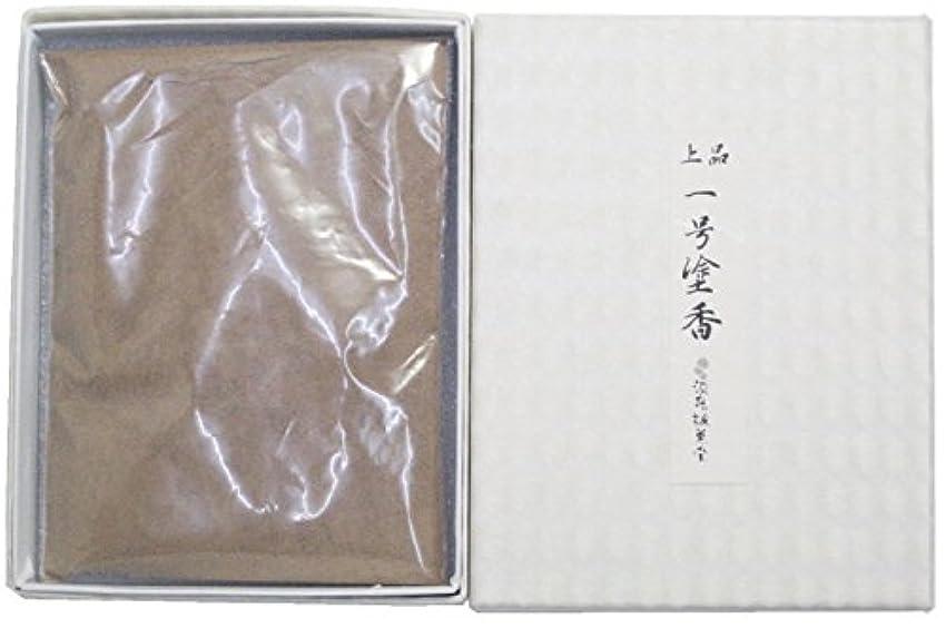 溶かすミッション持ってる淡路梅薫堂の塗香 上品1号塗香30g amazon prime FBA ( ずこう ) 塗るお香 塗る香 粉末 #502