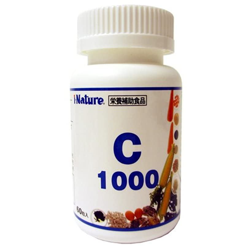 敬栄光ほとんどないi-NatureC-1000(60粒入り)