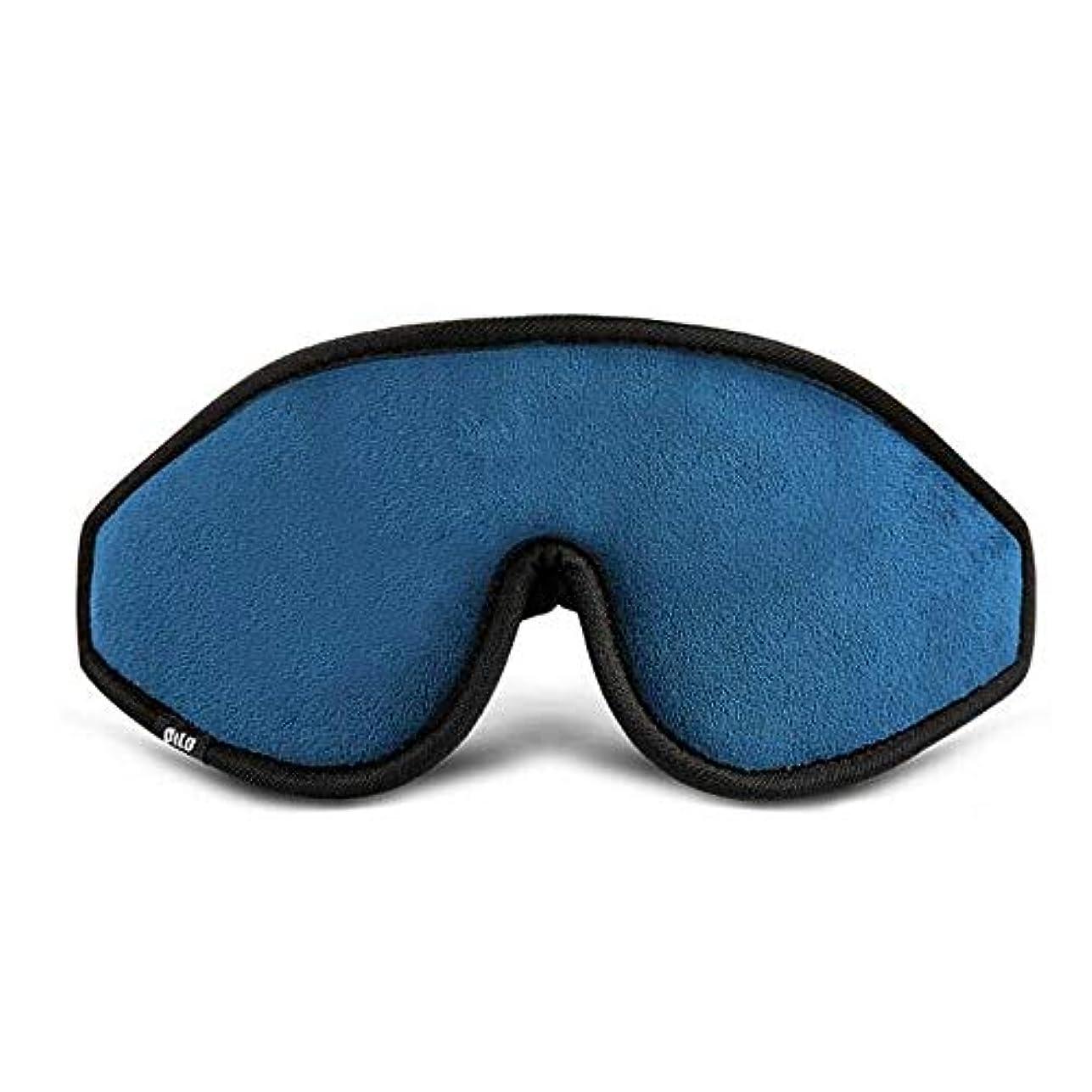 パイロットロマンスパーフェルビッドHUICHEN 3D立体ゴーグルゴーグル睡眠睡眠停電ゴーグル素敵な男性と女性のない睡眠補助ゴーグルアイゴーグル圧力 (Color : Blue)